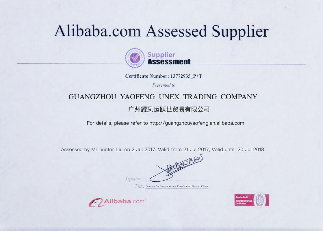 Alibaba Certificate1 - Alibaba Certificate1